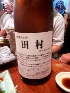 20140624福味(その6)