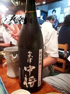 20140624福味(その9)