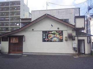 20140626わび如(その6)
