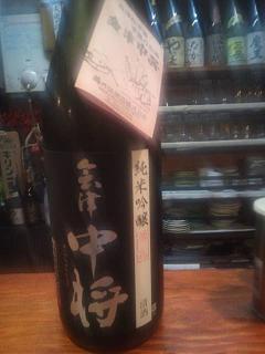 20140626福味(その11)