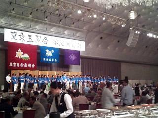 20140705東京玉翠会(その12)