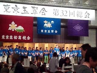 20140705東京玉翠会(その14)