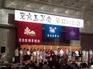 20140705東京玉翠会(その15)