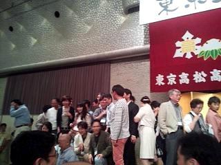 20140705東京玉翠会(その17)