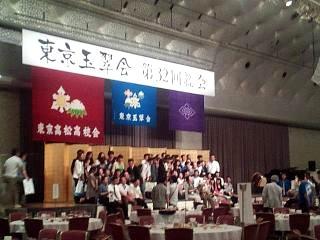 20140705東京玉翠会(その19)