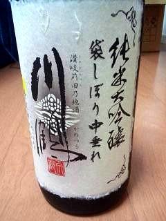 20140708川鶴(その2)