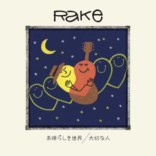 RAKE.jpg