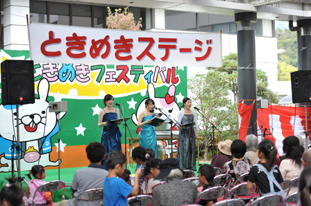 tokimekifes2013929-1.jpg