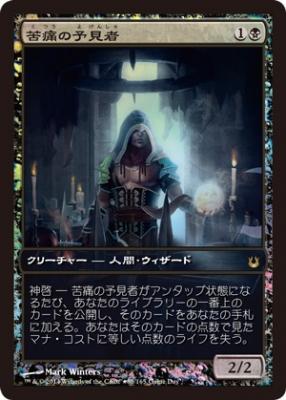 9asufo_arc1408_gameday_prize.jpg