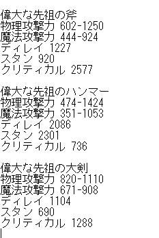 829408c8dfd1b63d106fcd70f3200ea9.png