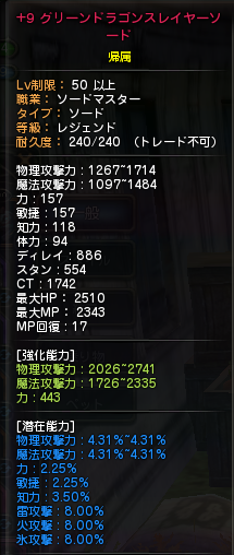 ff6c40cda1b3cce71930278c0b89801a.png