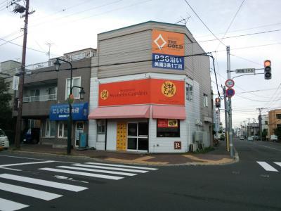 satsudora2013-1.jpg