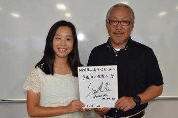 Baidu IME_2013-9-26_12-32-55