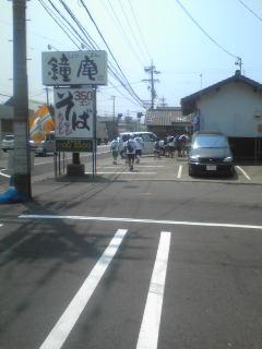 Image338.jpg