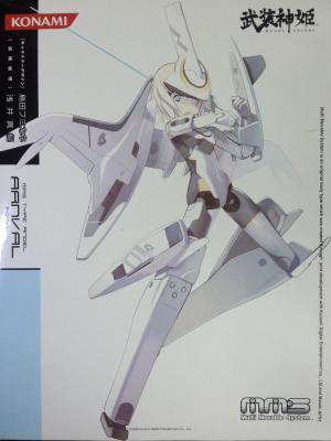 FJ310317.jpg