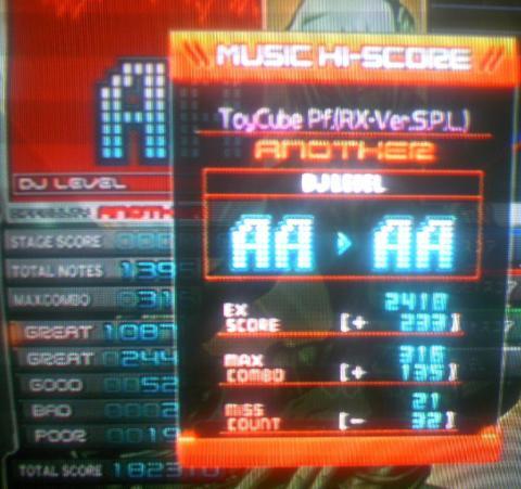 TS3E4777.jpg