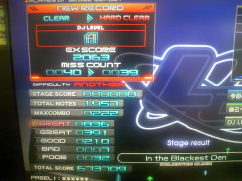 TS3E4783.jpg