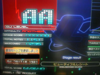 TS3E4964.jpg