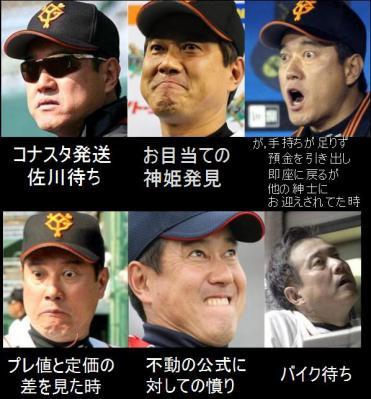 harasho.jpg