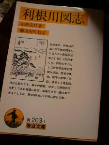 P1430156.jpg