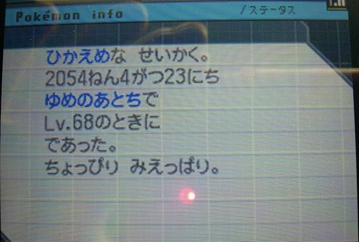 2012-07-08 00.10.01
