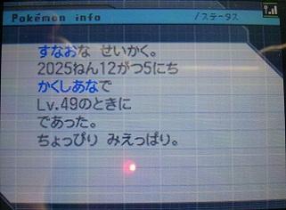 2012-07-08 02.19.04