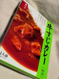 柿安牛すじカレー