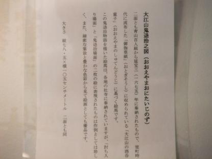 DSCF5059_convert_20121025235549.jpg
