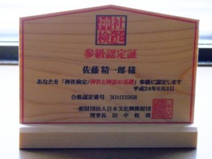 DSCF6573_convert_20121230151952.jpg