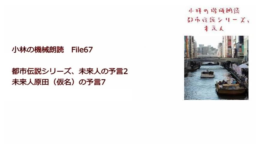 gazou_sam67.jpg