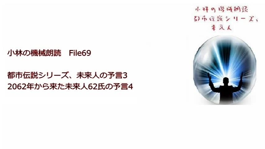 62si_4