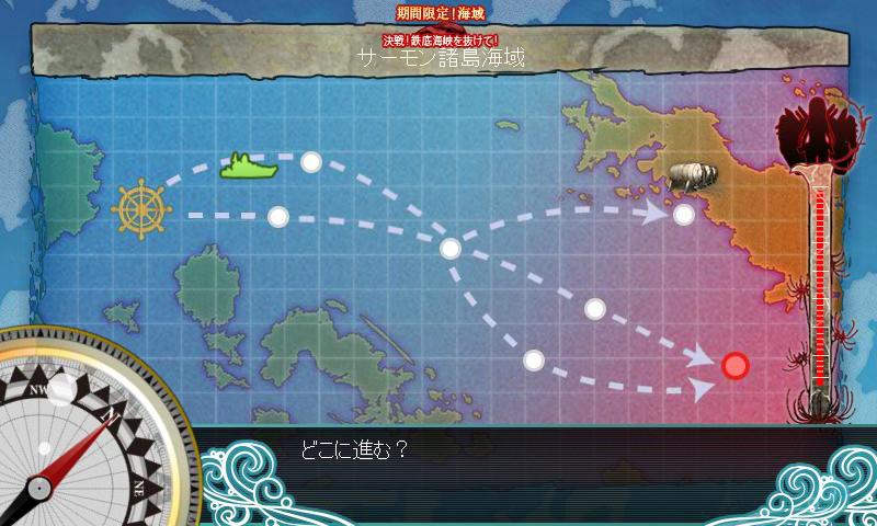 イベントマップ1