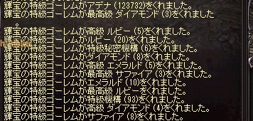 l326.jpg