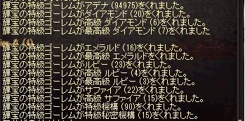 l332.jpg