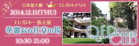 sayomaru11-563.jpg