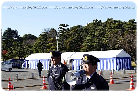 sayomaru11-594.jpg