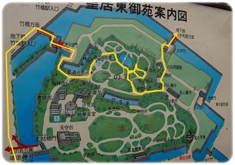 sayomaru11-634.jpg