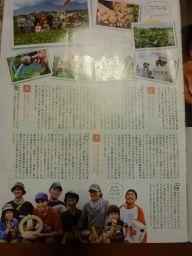20130923_BOOK_02.jpg