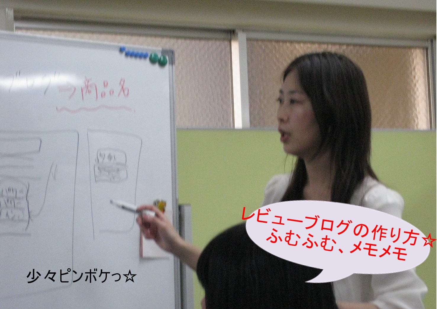 sayurijuku-hukuoka3.jpg