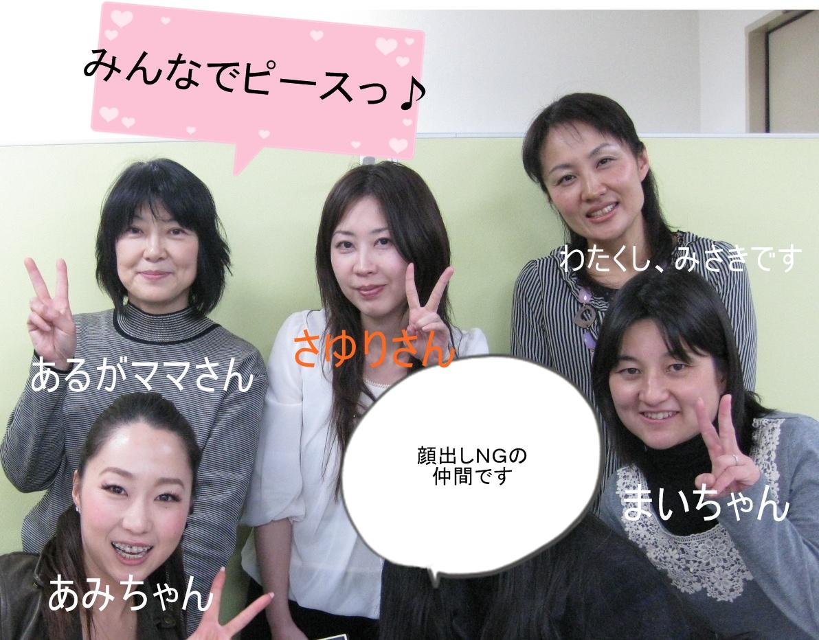 sayurijuku-hukuoka4.jpg