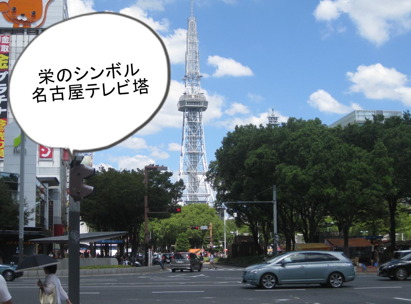 さゆり塾2期名古屋お茶会 1