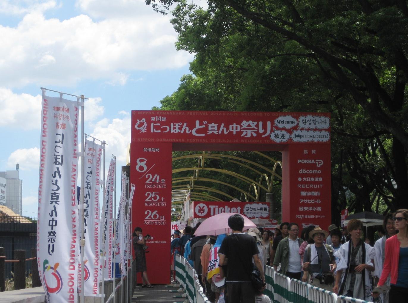 sayurijuku-nagoya3.jpg