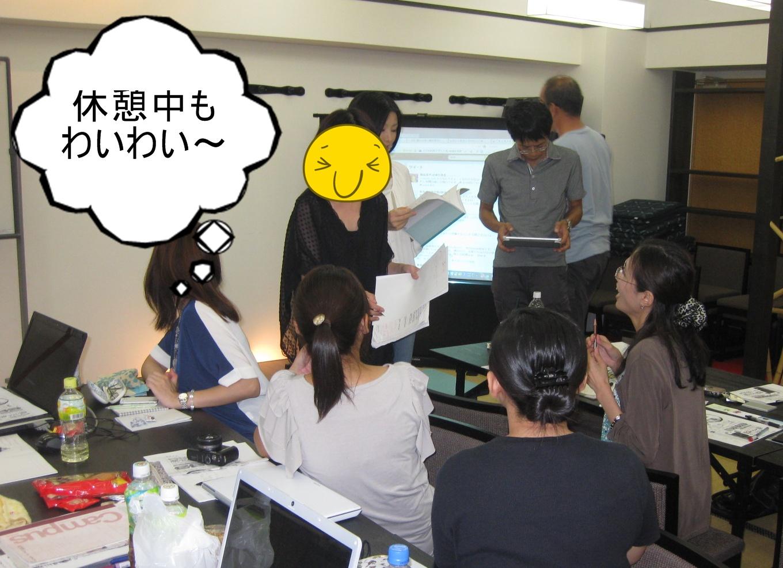 sayurijuku-nagoya6.jpg