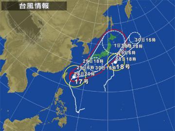 台風・・・