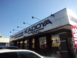 カドヤ福岡
