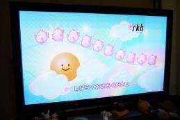 tv 001