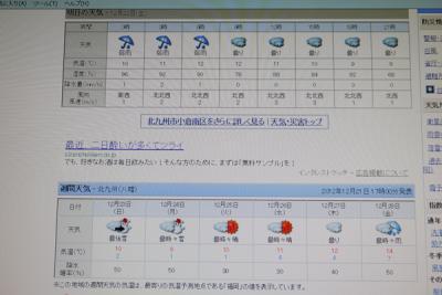 天気 001