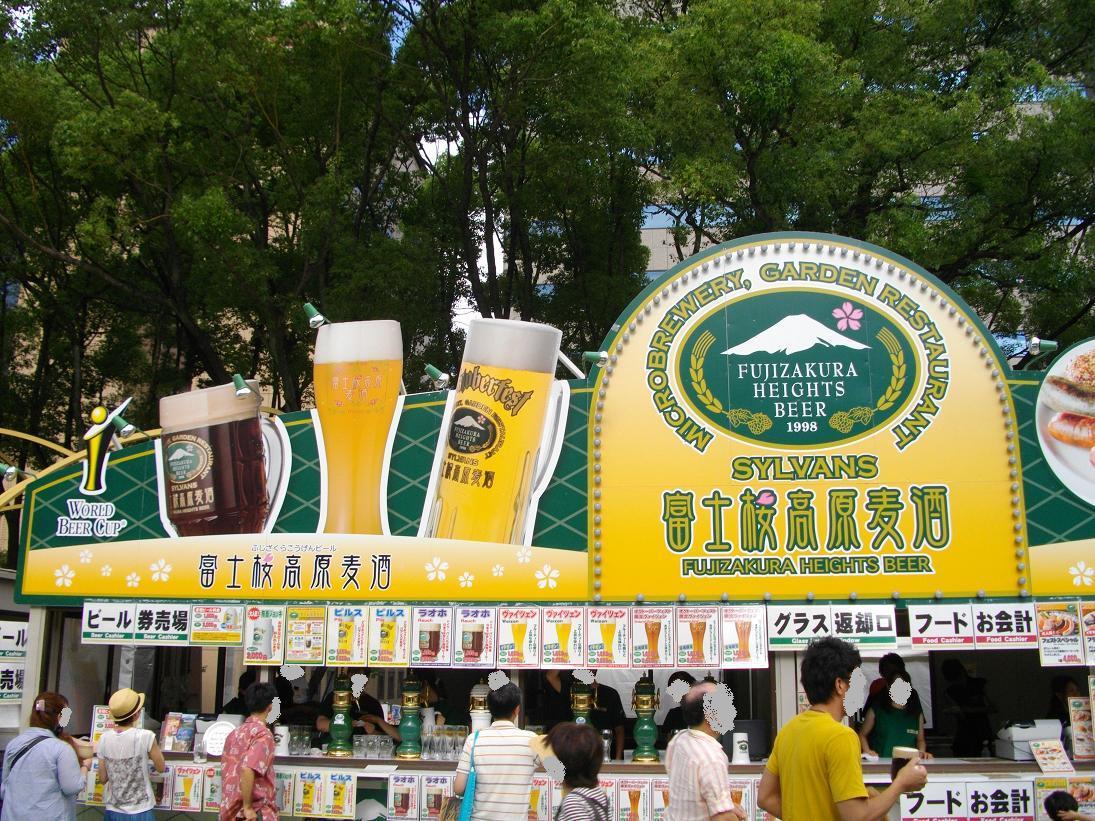 富士桜高原麦酒1