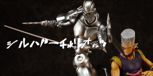 cyouzou_silver5037.jpg