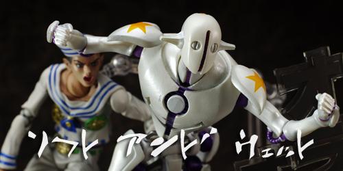 cyouzou_soft036.jpg